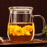 【1件5折】白领公社 玻璃杯 简约带盖加厚带盖过滤高硼硅透明玻璃茶杯办公室居家过滤泡茶杯