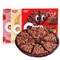 日本进口零食Nissin日清思高巧克力威化饼干50g*3盒 玉米片麦脆批
