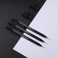 晨光文具铅笔活动自动铅笔黑豹系列学生带橡皮头单支0.5AMP10003