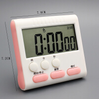 计时器倒记厨房定时器电子秒表提醒器管理学生时间做题闹钟家用