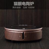 玻璃茶壶耐高温水壶蒸汽煮茶器电陶炉泡茶蒸茶具烧水红茶用套装