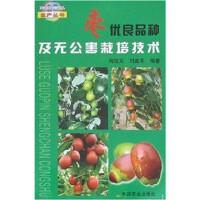 枣--优良品种及无公害栽培技术