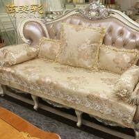 欧式沙发垫布艺防滑真皮贵妃坐垫客厅四季通用套123组合定做