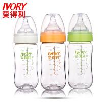 宝宝奶瓶Tritan特丽透奶瓶240mL宽口径塑料无把柄AA-122 颜色随机