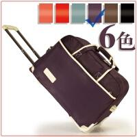 七夕礼物旅行包女行李包男大容量拉杆包韩版手提包休闲折叠登机箱包旅行袋 深紫色 大