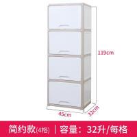 宝宝塑料收纳柜子夹缝柜子儿童床头柜零食储物柜子置物箱 32L每格