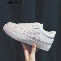 小白鞋女2018春季新款韩版街拍学生百搭厚底休闲鞋刺绣平底板鞋潮