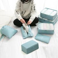 旅行收纳袋套装行李箱衣服收纳整理袋旅游鞋子衣物内衣收纳包 NC 升级版七件套 湖蓝