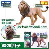 仿真动物模型儿童认知玩具AS-29野生狮子894186 AS-29野生狮子894186【长度约8cm】