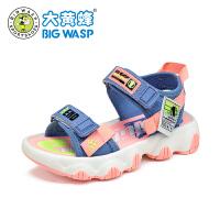 大黄蜂女童凉鞋沙滩鞋公主夏季2021新款潮软底中小童女孩儿童鞋子