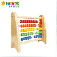 木玩世家益智玩具初级算数五档计算架BH2304
