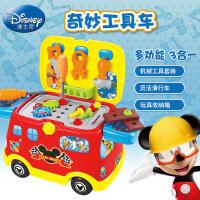 迪士尼玩具机械工具套装儿童益智滑行车玩具男孩机械工具套装