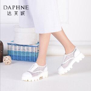 达芙妮小白鞋松糕底网鞋女厚底透气网面女鞋深口单鞋