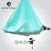 哈他空中瑜伽吊床反重力瑜伽吊绳家用全套含配件瑜珈用品