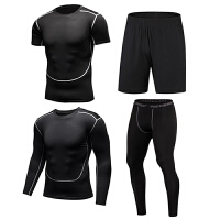运动紧身衣男三件套篮球跑步训练紧身裤弹力健身套装速干健身衣