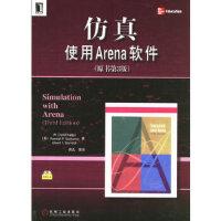 【新书店正版】仿真使用Arena软件(原书第3版)(附CD-ROM光盘一张) (美)凯尔顿(Kelton,W.D.)