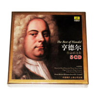 正版 古典大师 亨德尔作品精选集(5CD)交响乐 弥赛亚等经典