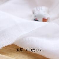 多层纯棉白色纱布布料 宝宝尿布巾浴巾纱布布料 手工diy布料