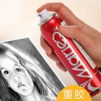 重胶定画液水粉水彩色粉彩铅喷雾素描无味防水定型固色剂小瓶