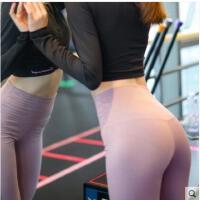 弹力纯色速干跑步长裤弹力提臀瑜伽裤高腰显瘦运动紧身裤九分健身裤