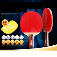 二星三星四星乒乓球拍�ε�和�兵乓球拍初�W者�p2只�b拍包