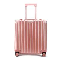 登机箱18寸拉杆箱女16寸小型行李箱男静音万向轮轻便小旅行箱铝框