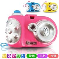 创意卡通灯光投影相机小玩具 儿童发光照相机益智