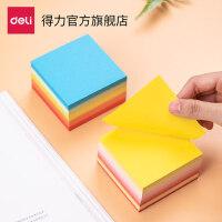 得力21713简约创意便签纸400张彩色纸便利大容量折纸纸张平整记事便签纸 单个价 颜色随机