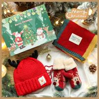 圣诞节礼物送儿童幼儿园小朋友男女孩子平安夜小礼品实用生日礼物