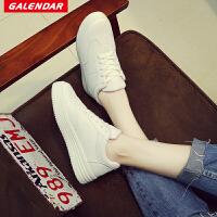 【岁末狂欢价】Galendar女子板鞋简约百搭厚底增高休闲板鞋校园小白鞋KMJ02