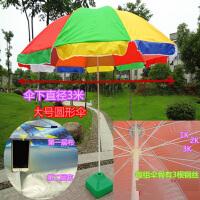 大号圆伞户外太阳伞遮阳伞大型雨伞沙滩伞摆摊伞3米双层