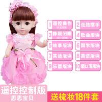 会说话的智能对话洋娃娃套装婴儿童小女孩玩具公主仿真超大单个布