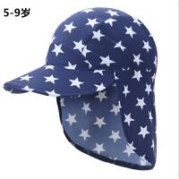 原单防晒儿童泳帽防紫外线50+ 宝宝户外护颈沙滩帽