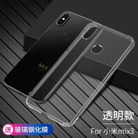 红米5plus手机壳4x硅胶note5透明mix32/s青春6a探索版6x防摔8小米9屏幕指纹版