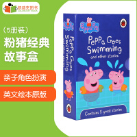 粉红猪小妹 Peppa pig 小猪佩奇 peppa Goes Swimming and Other Stories