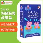 粉红猪小妹 Peppa pig 小猪佩奇 peppa Goes Swimming and Other Stories