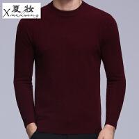 夏妆 100%纯羊绒衫男圆领加厚毛衣套头男士羊毛衫冬季大码