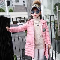 寒盾 冬季保暖新品儿童羽绒服 中长款女童连帽外套 轻薄款童装羽绒服