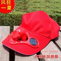 太阳能风扇帽子休闲鸭舌帽男女防晒帽遮阳帽 可调节