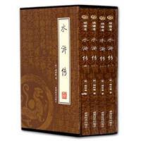 国学藏书绣像本:水浒传(4卷) + 限量赠送 中华唤醒经典诵读丛书 三字经 1本