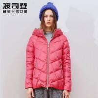 波司登(BOSIDENG)女士冬装 外套防寒连帽 斗篷宽松短款韩版羽绒服