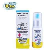 韩国U-ZA 婴幼儿温和护肤�ㄠ�60ml 舒缓保湿幼儿童宝宝护肤品