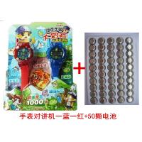 儿童手表对讲机洛克王国玩具迷你对讲机亲子互动掌机卡通礼物 电池50颗