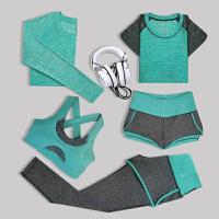 瑜伽服秋冬季运动套装女健身房三件套速干跑步衣晨跑显瘦背心长裤