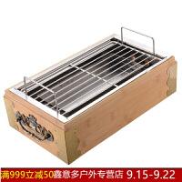 烧烤架加热炉串炉串吧烧烤炉烤保温炉木盒加热无烟热串炉动力