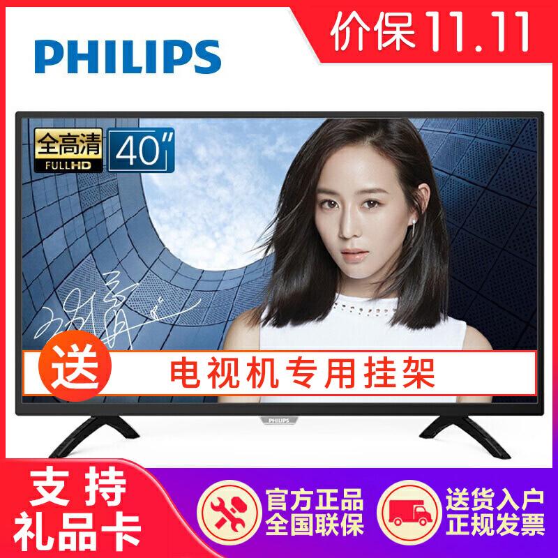 飞利浦(PHILIPS)40PFF5459/T3 40英寸1080p全高清智能网络WIFI液晶电视机全国联保,正品保证