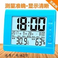 室内温度计家用精准温湿度计表婴儿干湿壁挂式电子钟室温计高精度