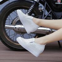 夏季百搭透气镂空小白鞋一脚蹬运动休闲鞋韩版内增高女鞋