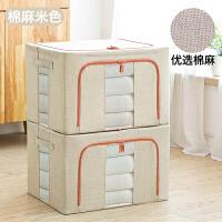 棉麻衣服收纳箱布艺牛津布有盖折叠收纳盒整理箱大号衣物储物箱子