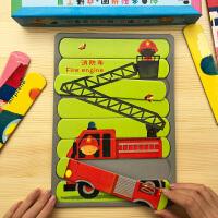邦臣小红花条形拼图-交通小孩拼图2-3-6岁儿童平图拼图男女孩智力开发早教益智积木玩具宝宝益智游戏拼图拼板幼儿园启蒙认知